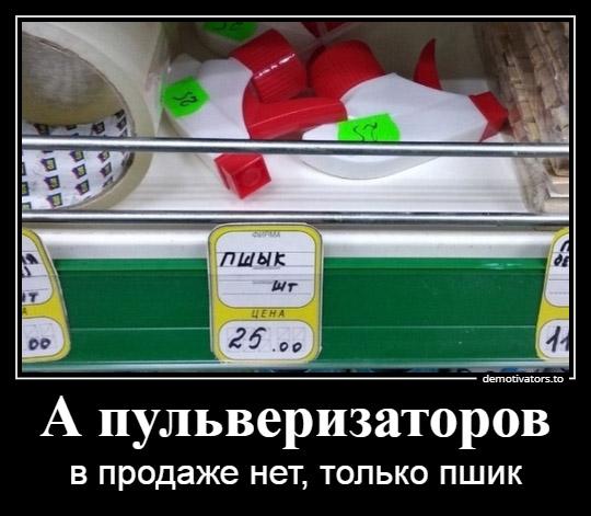 Смешные демотиваторы за февраль 2019 год - подборка №55 4
