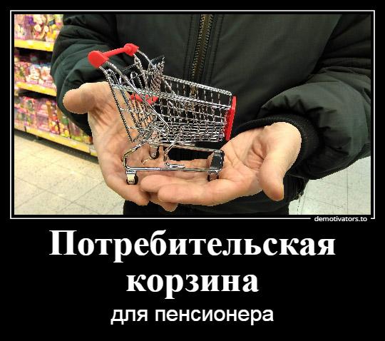 Смешные демотиваторы за февраль 2019 год - подборка №55 6