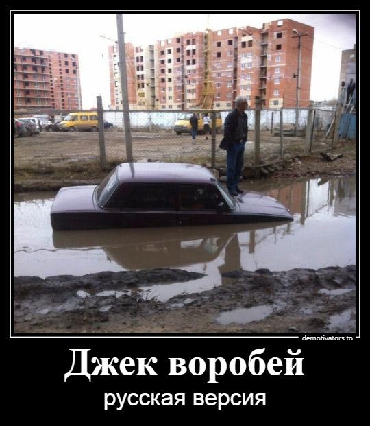 Смешные демотиваторы за февраль 2019 год - подборка №55 7