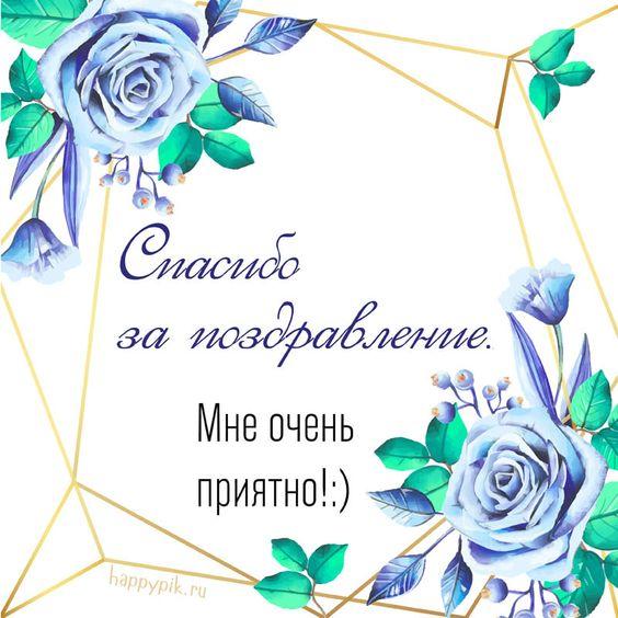 Красивые картинки и открытки - С Днем Рождения меня 11