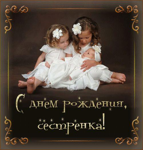 Красивые картинки и открытки - С Днем Рождения меня 17