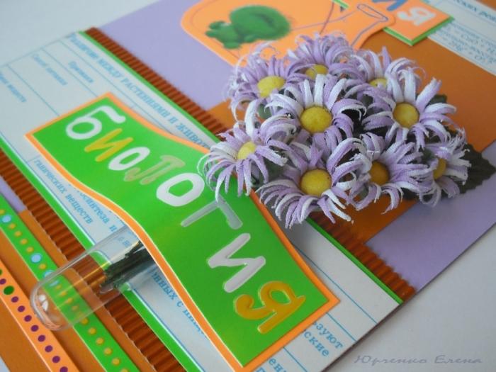Красивые открытки для учителей - подборка 15 картинок 11