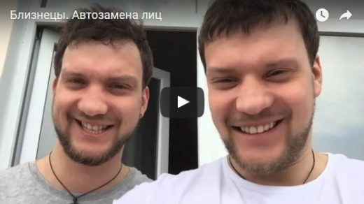 Смешное Видео