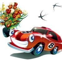 den-avtomobilista-v-2016