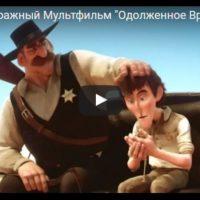 odolzhennoe-vremya-pixar
