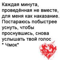 pozhelaniya-spokojnoj-devushke