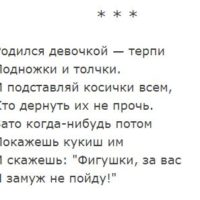 """Григорий Остер """"Вредные советы"""" - pristor"""