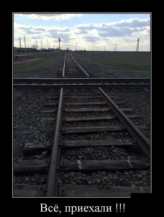 demotivatori_smeshnie_novie_2016_10