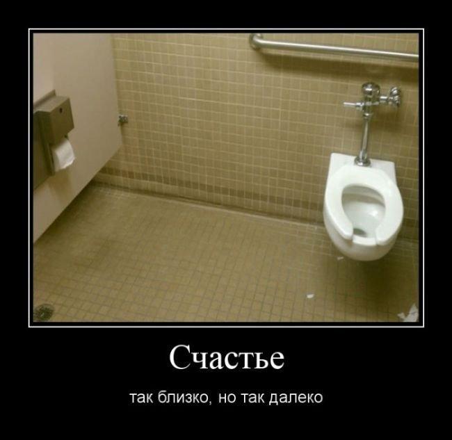 demotivatori_smeshnie_novie_2016_4