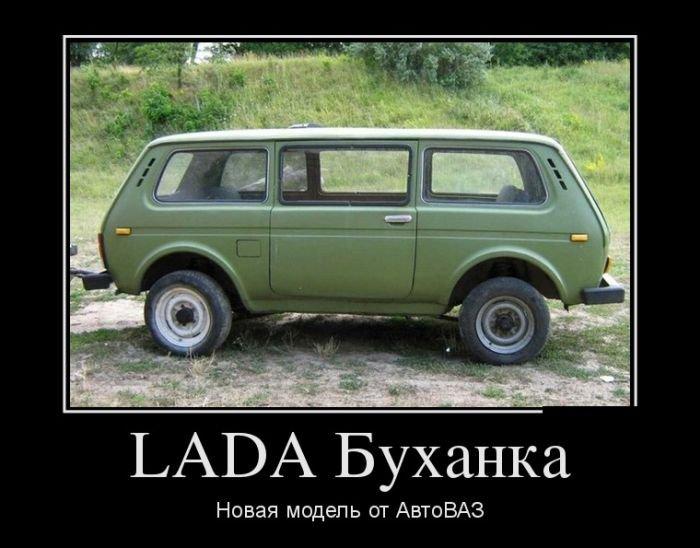 demotivatori_smeshnie_novie_2016_7