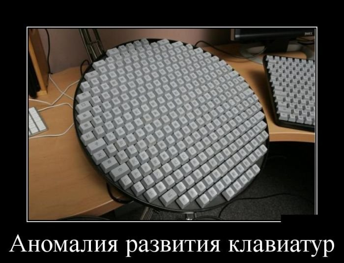 demotivatori_smeshnie_novie_2016_8