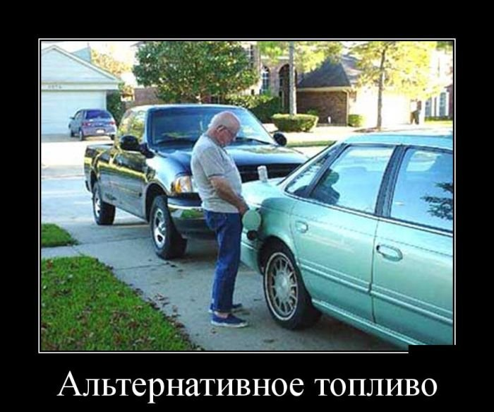demotivatori_smeshnie_novie_2016_9