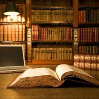 Бесплатная библиотека электронных книг скачать