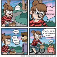 Картинки прикольные, смешные с надписями про любовь 7