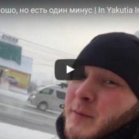 Когда тебе не холодно зимой - видео