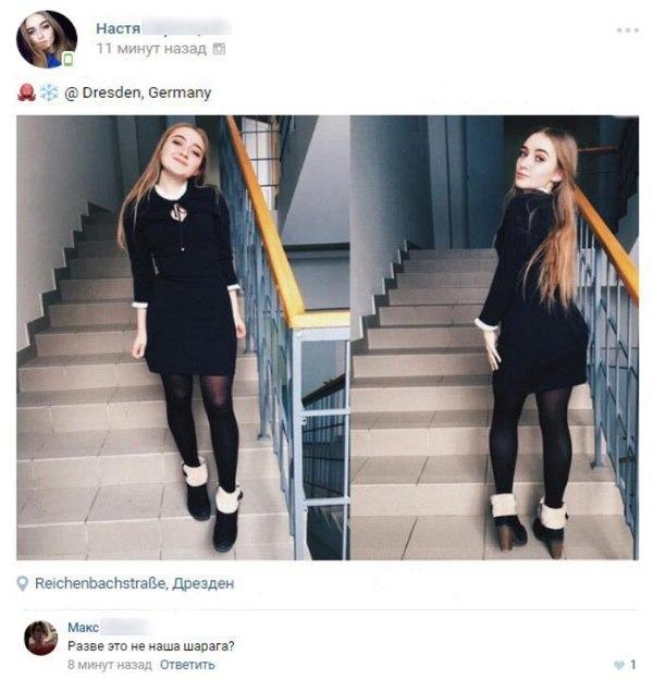 Прикольные комментарии к фотографиям 5