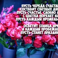 Kartinki_S_Dnem_Rozhdeniya_zhenschine_3
