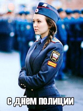 S_Dnem_politsii_kartinki_2