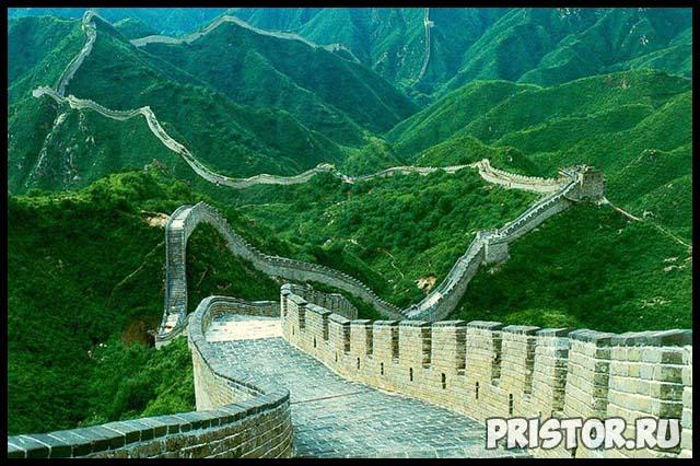 Великая китайская стена интересные факты, история и факты 2