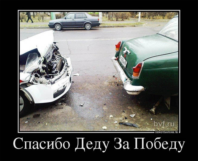 Демотиваторы смешные, свежие 2017 3