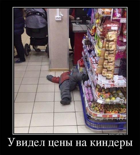 Демотиваторы смешные, свежие 2017 4
