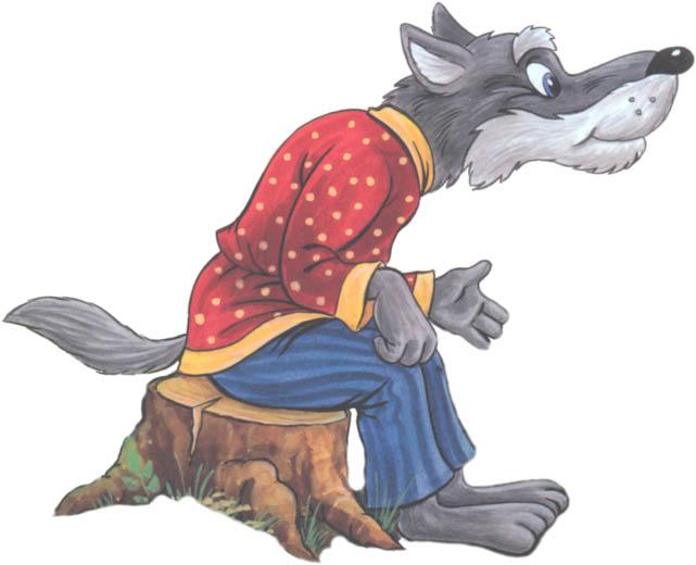 хотел картинку злого волка из сказок туман образуется при
