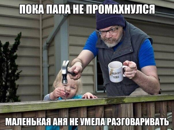 Картинки про работу смешные 14