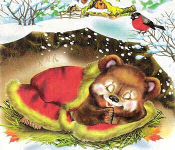 Медведь в берлоге картинки для детей - красивые и прикольные 6