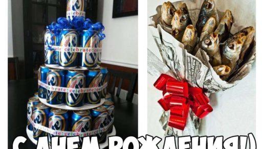 Открытки С Днем Рождения мужчине - прикольные фото и картинки 6