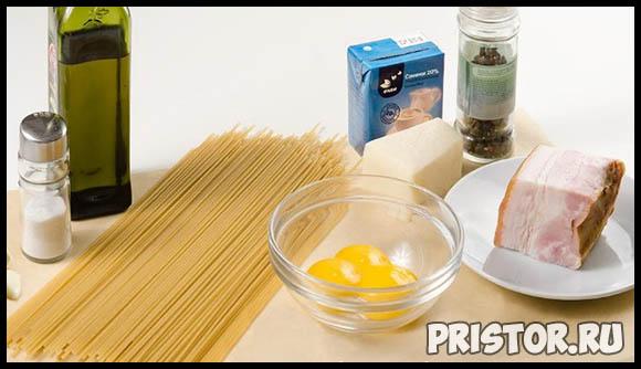 Паста Карбонара рецепт с беконом и сливками - пошаговый рецепт с фото 1