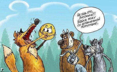 Смешные карикатуры с надписями, прикольные карикатуры - смотреть 5