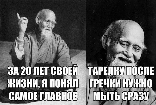 Смешные картинки с надписями про людей 2