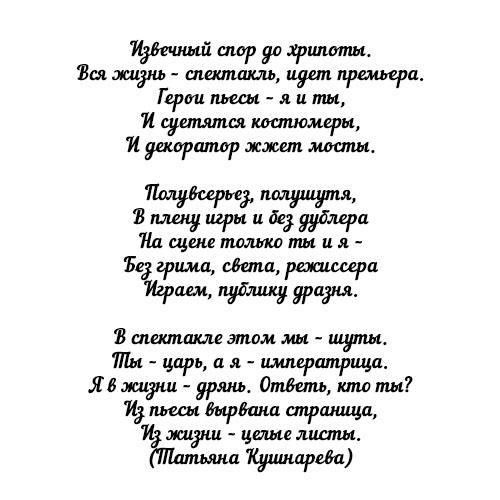Красивые стихи про жизнь со смыслом