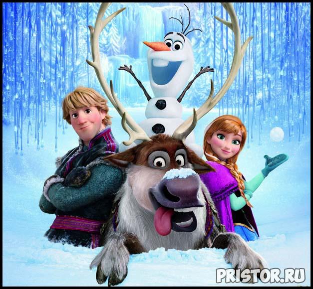 Холодное сердце - картинки из мультфильма, прикольные, классные 1