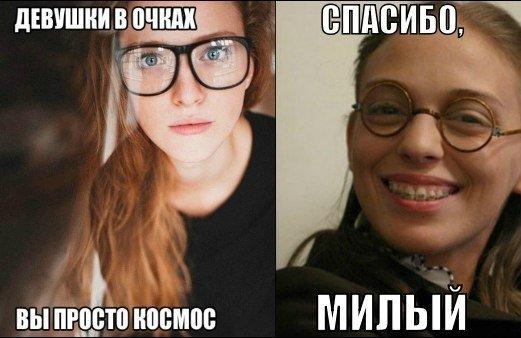 Очень смешные фото приколы про девушек 2