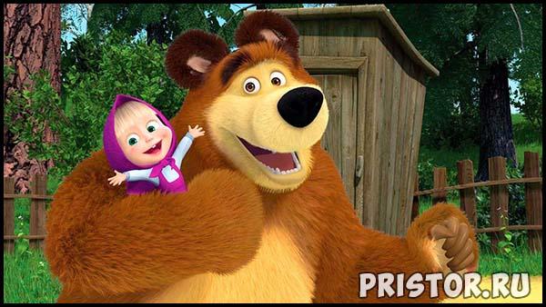 Маша и Медведь - картинки из мультфильма, прикольные, смешные 3