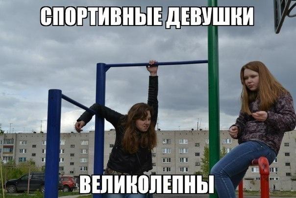 Очень смешные фото приколы про девушек 3