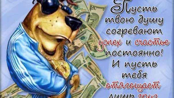 Открытка с днем рождения вячеслав николаевич