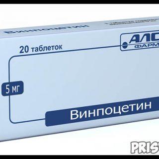 Винпоцетин инструкция по применению, цена, отзывы, аналоги 2