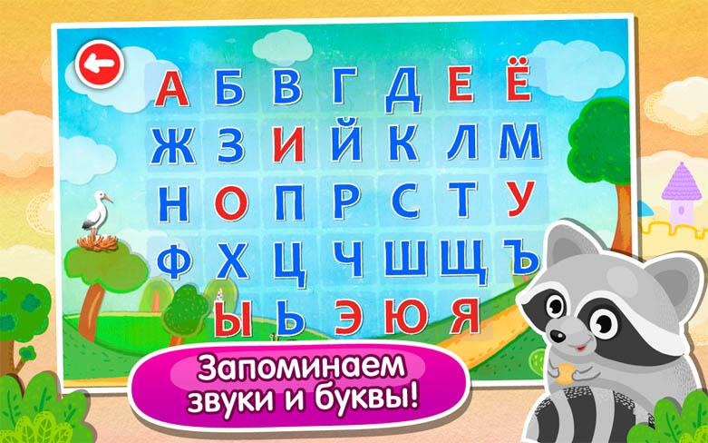 Картинки для детей для детского сада - подборка разных прикольных картинок 5