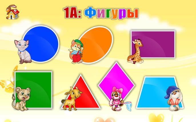Картинки для детей для детского сада - подборка разных прикольных картинок 7