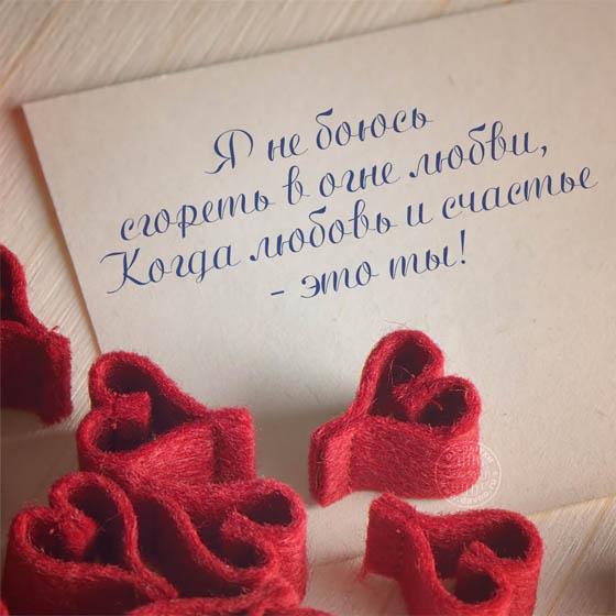 Картинки о любви со смыслом, с надписями - красивые, прикольные 2