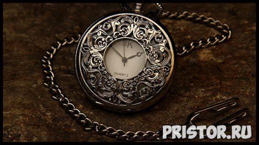 Почему нельзя дарить часы любимому человеку Примета про часы 4