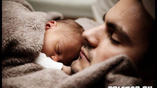 Почему нельзя фотографировать спящих людей - краткий ответ 1