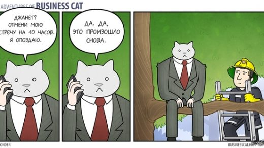 Прикольные и смешные комиксы про котов - смотреть бесплатно 2