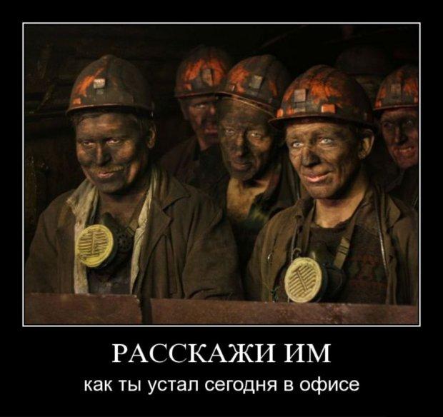 Прикольные картинки с надписями про работу - очень смешные 5
