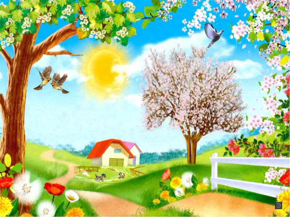 Природа картинки для детей, картинки на тему природа для детей 6