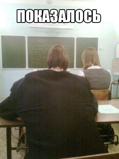Смешные картинки с надписями про школу - ржачные, прикольные 9