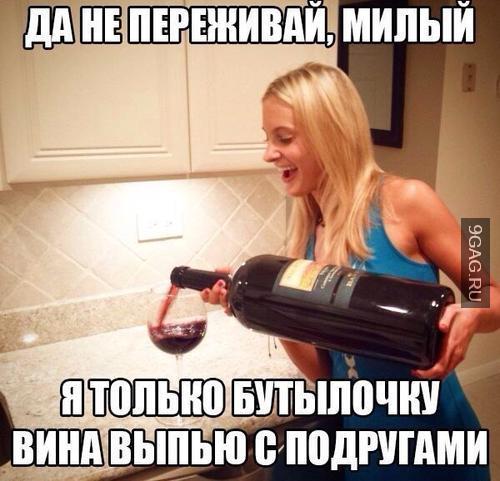 Фото приколы - смешные до слез про девушек, ржачные, веселые 11