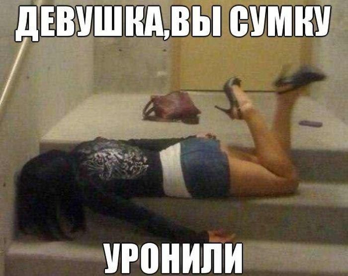 Фото приколы - смешные до слез про девушек, ржачные, веселые 5